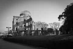 Bóveda de la bomba atómica, monumento de la paz de Hiroshima, Japón fotos de archivo libres de regalías