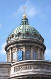 Bóveda de la catedral de Kazan Foto de archivo libre de regalías