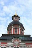 Bóveda de la catedral y del bajorrelieve Imágenes de archivo libres de regalías