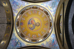 Bóveda de la iglesia del sepulcro santo Foto de archivo libre de regalías
