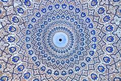Bóveda de la mezquita libre illustration