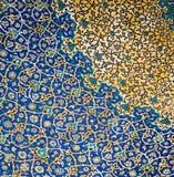 Bóveda de la mezquita, ornamentos orientales, Isfahán Fotos de archivo