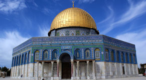 Bóveda de la roca en Jerusalén fotografía de archivo