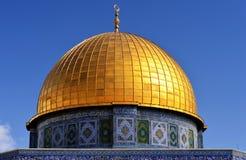 Bóveda de la roca en Jerusalén - detalle Fotografía de archivo