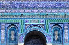 Bóveda de la roca en Jerusalén - fachada tejada Imágenes de archivo libres de regalías