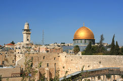 Bóveda de la roca en la ciudad vieja de Jerusalén Imagenes de archivo