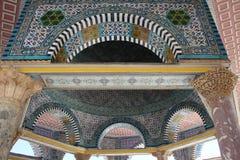 Bóveda de la roca - la Explanada de las Mezquitas - Jerusalén - Israel imagen de archivo libre de regalías