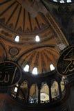 Bóveda del fragmento de Hagia Sophia Fotos de archivo