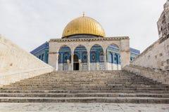 Bóveda en la roca jerusalén Israel Imagenes de archivo