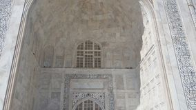 Bóveda externa en el Taj Mahal sobre las tumbas Foto de archivo libre de regalías