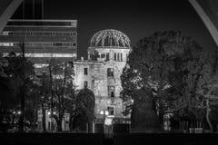Bóveda Hiroshima de la bomba atómica foto de archivo libre de regalías
