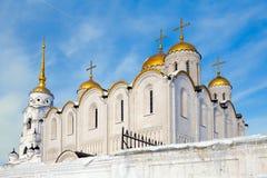 Bóvedas de oro Imagenes de archivo
