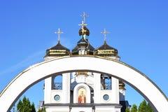 Bóvedas de oro Svyatogo Nikolaya Chudotvortsa Imagen de archivo libre de regalías