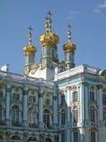 Bóvedas del oro Foto de archivo