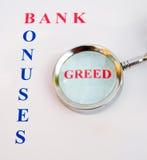 Bônus do banco: sentimentos públicos fortes. Fotos de Stock