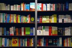 Böcker på hyllor royaltyfri fotografi