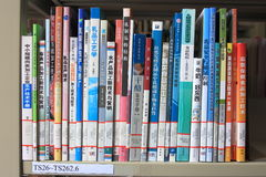 Böcker på mejeri Royaltyfri Fotografi