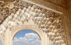 Bögen in der islamischen (maurischen) Art in Alhambra, Granada, Spanien Lizenzfreie Stockfotos