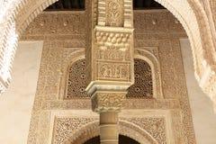 Bögen in der islamischen (maurischen) Art in Alhambra, Granada, Spanien Stockbilder