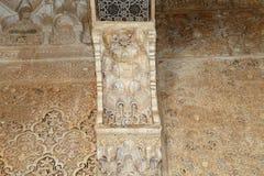 Bögen in der islamischen (maurischen) Art in Alhambra, Granada, Spanien Lizenzfreie Stockfotografie