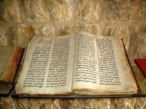 bön för 3 bok Arkivfoton