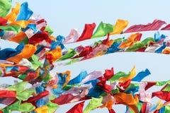Bönflaggor Fotografering för Bildbyråer