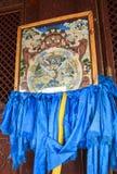 Bönflaggor i Mongoliet Arkivbilder