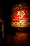 Bönhjul av Drubgon Jangchup Choeling den tibetana templet, Kathma Arkivbild