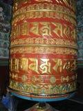 Bönhjul, SWAYAMBHUNATH STUPA i Katmandu, Nepal arkivbild