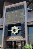 Börse Kuwaits Stockbilder
