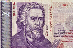 Búlgaro del primer fragmento del billete de banco de dos levs Imágenes de archivo libres de regalías