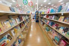 Bücher, großes w-Kaufhaus Lizenzfreies Stockbild