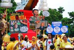 Bündnis der Leute für Demokratie Stockbilder