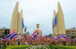 Bündnis der Leute für Demokratie Stockbild