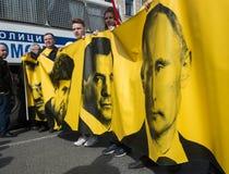Bürger in der politischen Maifeiertagsdemonstration Lizenzfreies Stockfoto