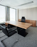 Büro des Direktors Lizenzfreies Stockbild