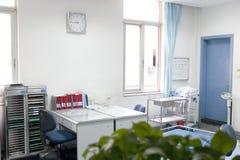 Büro des Krankenhauses Lizenzfreies Stockbild