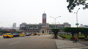 Büro des Präsidenten der Republiks China Lizenzfreies Stockbild