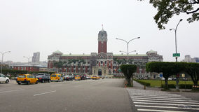 Büro des Präsidenten der Republiks China Lizenzfreie Stockbilder