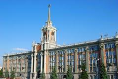 Büro des Yekaterinburgbürgermeisters stockbild