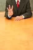 Büro: drei Lizenzfreies Stockfoto
