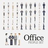 Büro-Leute-Satz Lizenzfreie Abbildung