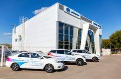 Büro von offiziellen Händler Lifan-Motoren lizenzfreie stockfotos