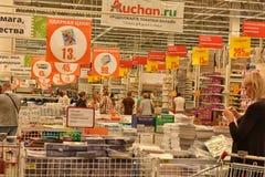 Büroartikel für das Studienjahr im Supermarkt Stockfotos