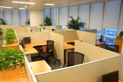 Büroeinstellungen