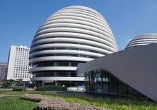 Bürogebäude-Fassade Lizenzfreie Stockfotografie