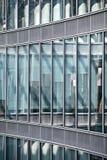 Bürohaus Stockbild