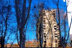 Bürohaus in Astana Lizenzfreie Stockfotografie