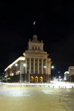 Bürohaus der Nationalversammlung Lizenzfreie Stockbilder