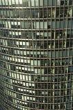 Büros Lizenzfreies Stockbild